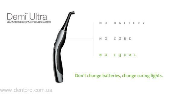 Деми Ультра (Demi Ultra LED Light Curing), беспроводной фотополимеризатор - 1
