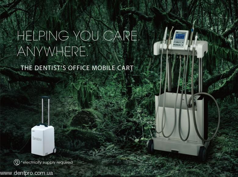 DENTALONE NSK, цифровая мобильная стоматологическая установка - карт - 1