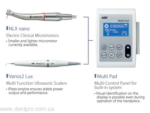 DENTALONE NSK, цифровая мобильная стоматологическая установка - карт - 2