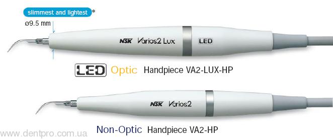 Varios2 570 LUX / 570 (NSK LED skaler), автономный ультразвуковой пьезоэлектрический скалер (Вариос 570 Люкс НСК скелер) - 1