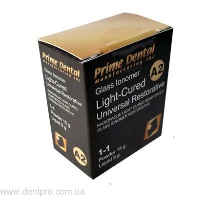 Прайм Дентал (Glass Ionomer LC PRIME DENTAL) светоотверждаемый стеклоиономерный пломбировочный цемент,  набор - 1
