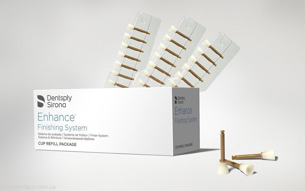 Энхенс (Enhance), головка силиконовая для финишной полировки композитов, автоклавируемая (оригинал) - 1