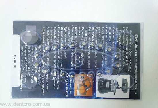Брекеты металлические UFO mini (Ortho Star, USA), Roth паз 022, нижняя челюсть 10шт. - 3