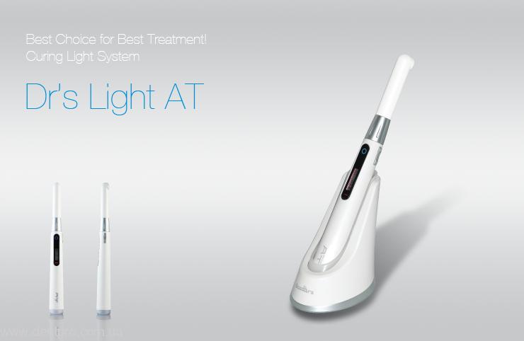Dr's Light AT (Good Dr's), беспроводной линзованый светодиодный фотополимеризатор - 1