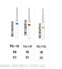 Алмазные турбинные боры серии TC (сепарационный), упаковка 5 шт - 1